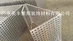 广东铝合金空调罩厂家直销 空调保护罩可定制 量大从优