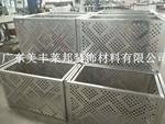 空调保护罩厂家直销 量大从优 广东铝合金空调罩